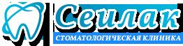 seilak logo